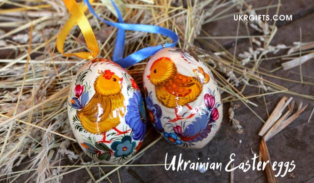 Hand painted ukrainian easter eggs pysanka